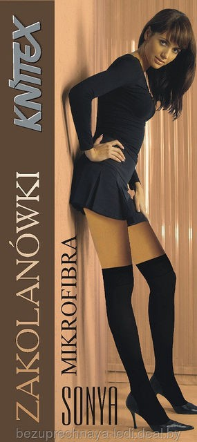 "Ladies Girls Plain Over The Knee Socks Long Thigh High By Knittex ""Sonya"""